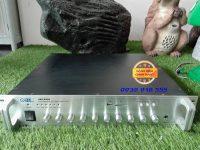 Amply thong bao OBT 6250