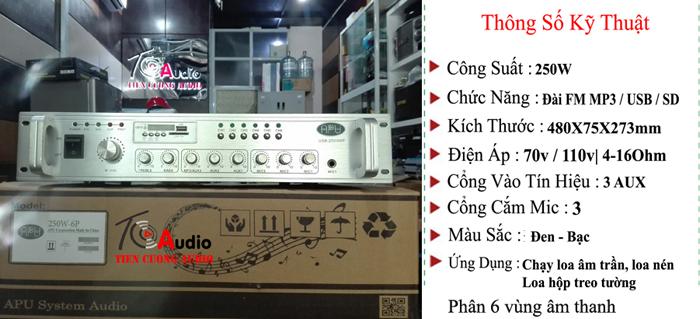 Amply APU 250W phân 6 vùng âm thanh