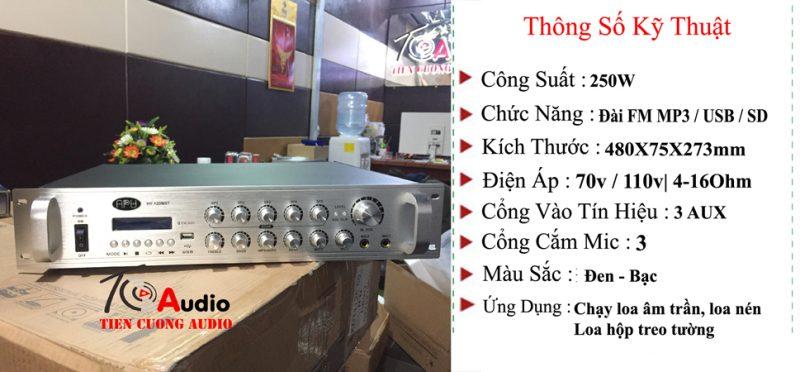 Amply APU HY120W5T điều chỉnh âm lượng từng vùng