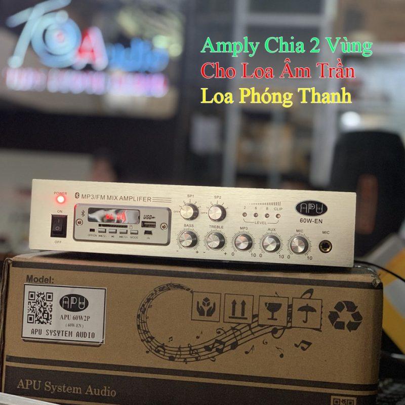amply-apu-60w
