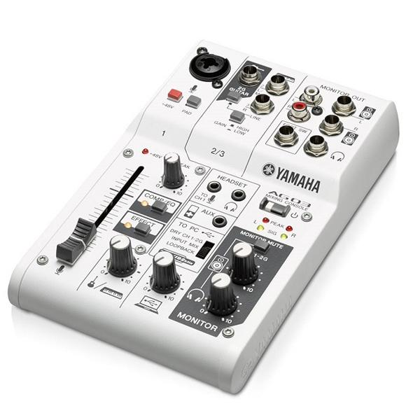 Mixer yamaha hàng chất lượng cao hiệu quả tối ưu cho dàn âm thanh