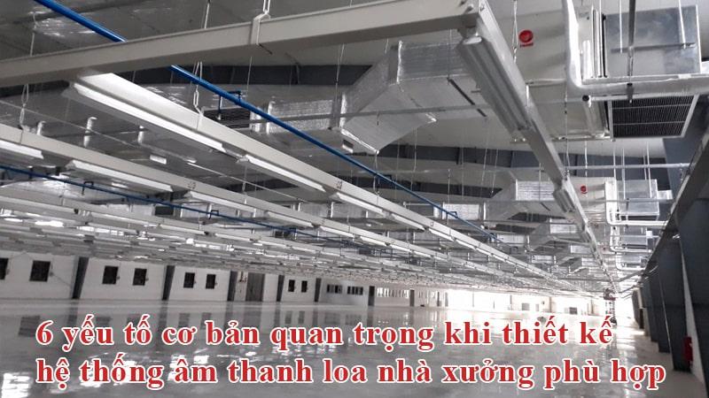 6 yeu to co ban quan trong khi thiet ke am thanh nha xuong-loanhapkhau.net